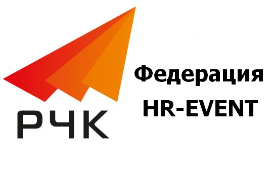 logo_HR-EVENT.png